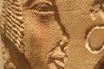 Hieroglifo